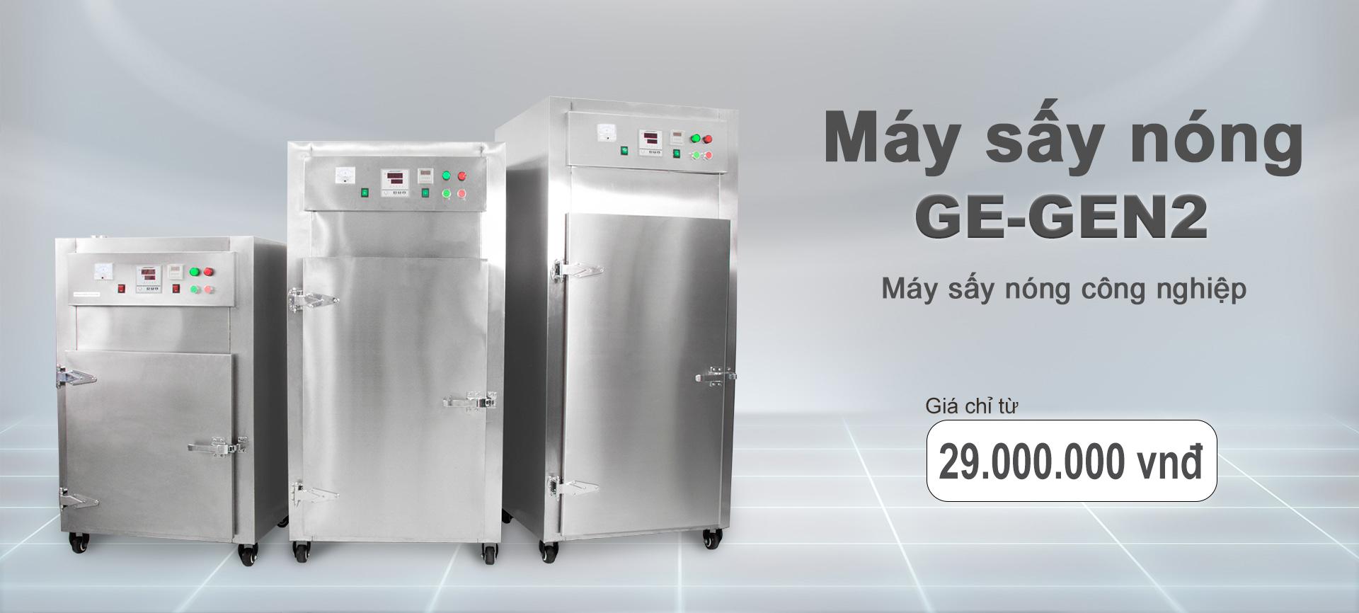 Máy sấy khí nóng công nghiệp GE