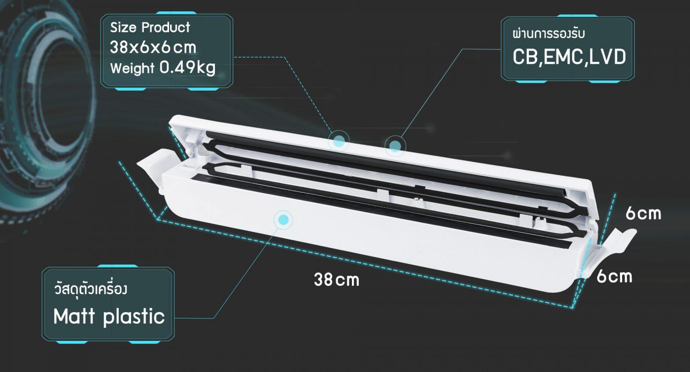 thông số kỹ thuật máy hút chân không cầm tay VC01-New
